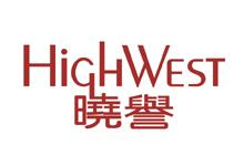 曉譽(High West)