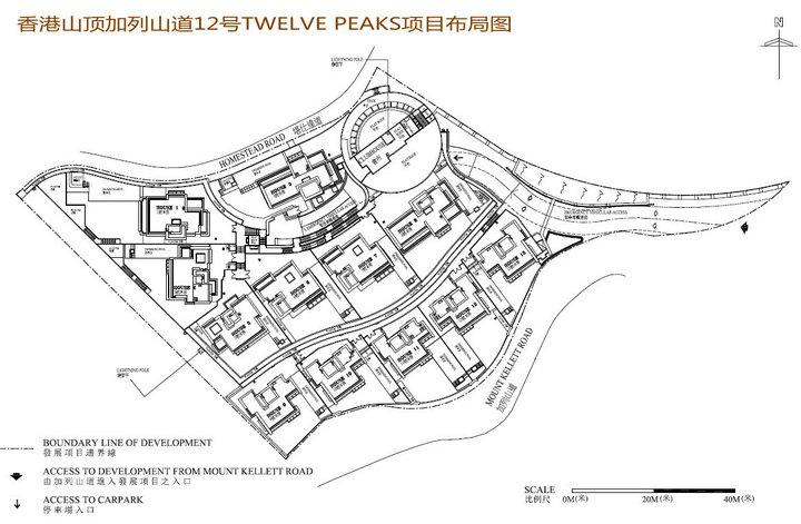 香港山顶加列山道12号独立别墅带特大花园