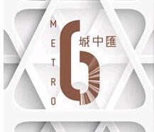 城中汇-户型图,面积,价格,及付款方式香港九龙新楼盘