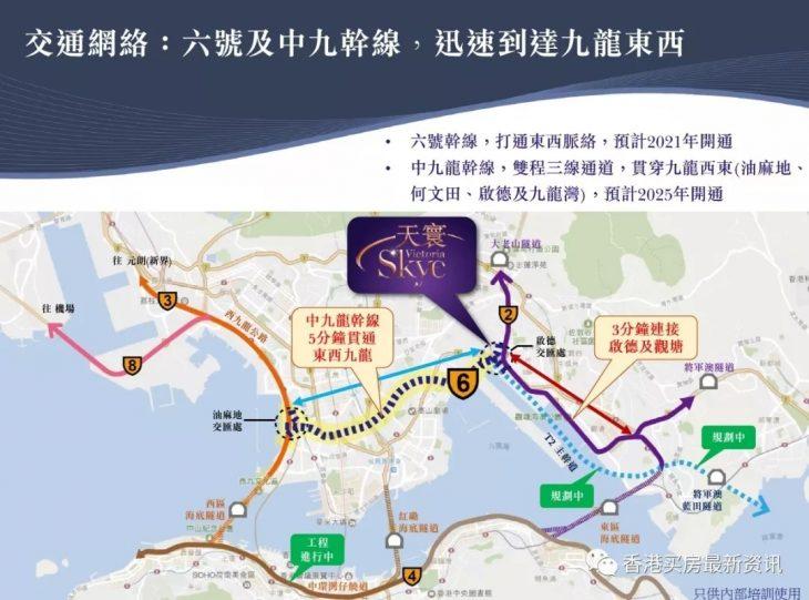 香港房产启德新盘天环尺价突破4万水平