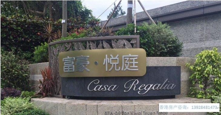 香港房产富豪悦庭别墅欢迎预约免费看楼车