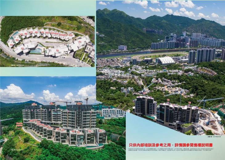香港沙田房产尚珩提供四房大面积单位