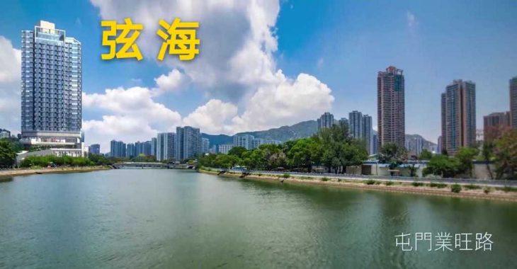 弦海-香港弦海户型,面积,价格及位置