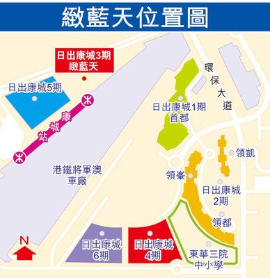 日出康城致蓝天规划 (1)