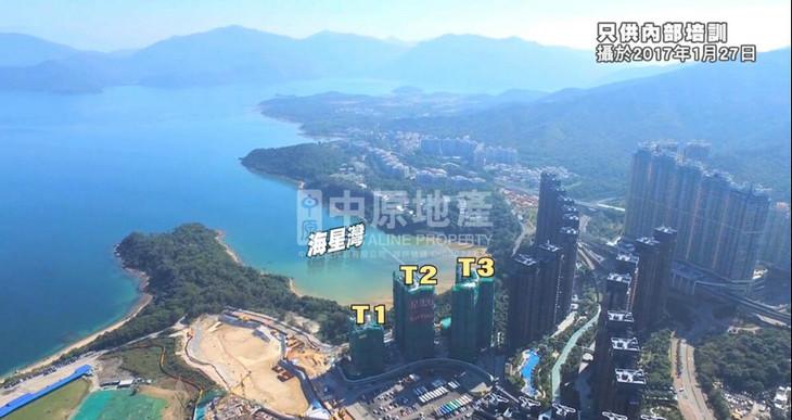 星涟海-香港星涟海户型面积,价格,交通配套,校网