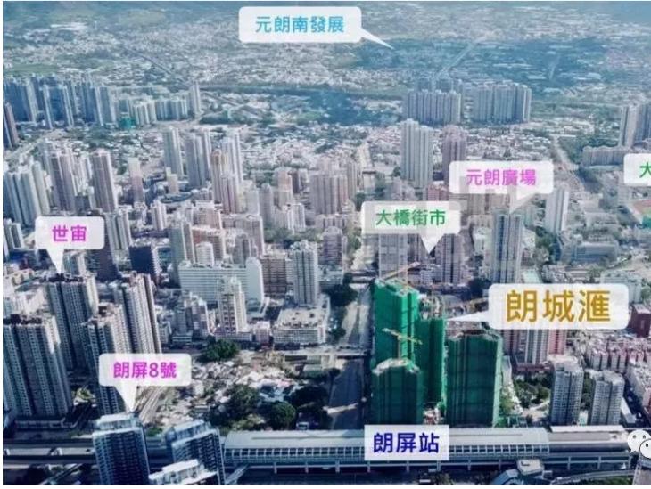 香港房产-朗城汇连接朗屏地铁站