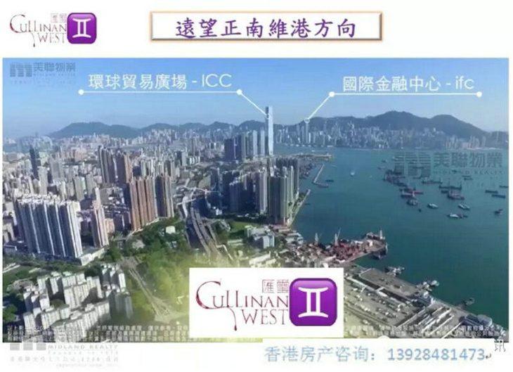 香港房产南昌站上盖汇玺商场V Walk