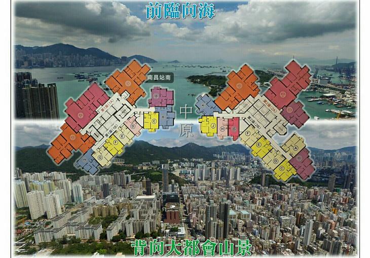 香港房产汇玺II可享海景的单位