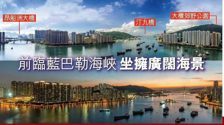 香港「海之恋爱炫美OceanSupreme」户户海景