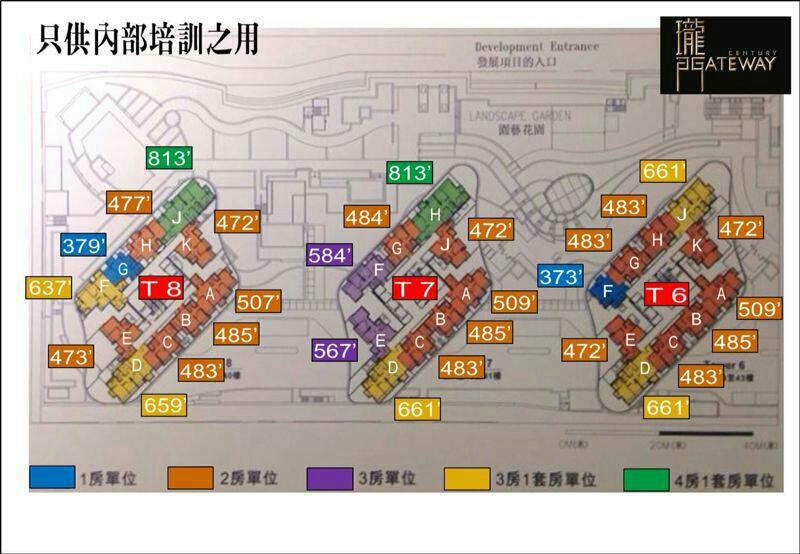 香港新鸿基屯門瓏門II2房户型图,面积推出时间