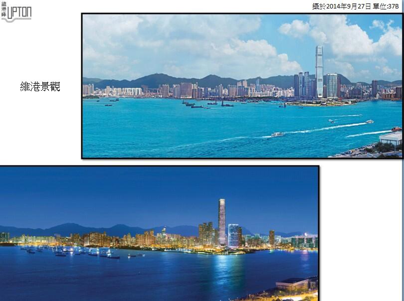 维港峰看房手记-香港维港峰户型图,景观,面积