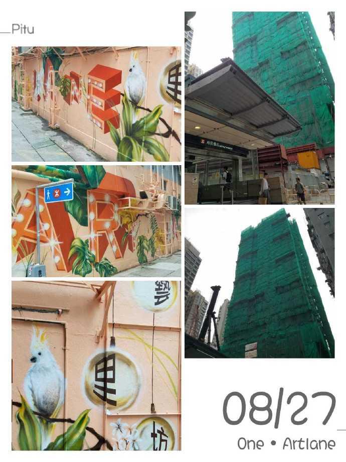 香港艺里坊1号租金可抵月供近中环和香港大学