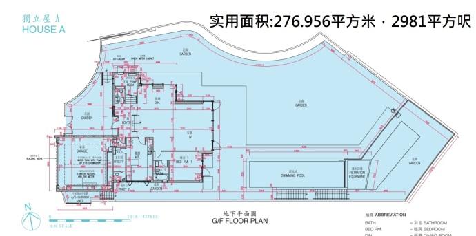 香港房产清水湾半岛银景峰独立别墅