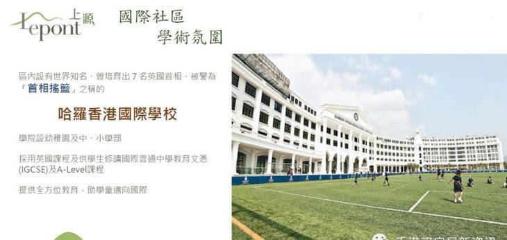 上源 LE PONT-香港上源户型,面积,及房价