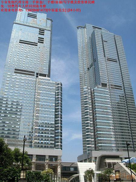 香港九龙天玺08