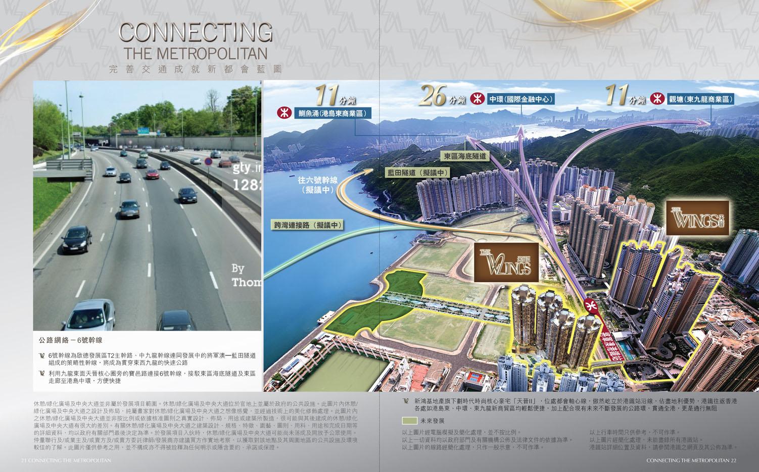 香港天晋2期资料 (6)