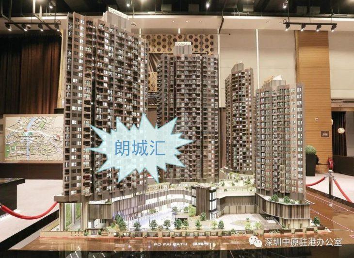 朗城汇 -香港朗城汇价格,户型,面积资料