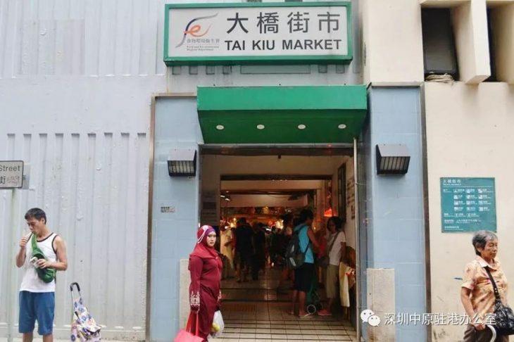 香港房产「朗城汇」介绍