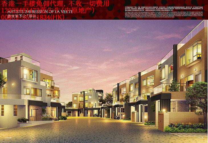 翠林(La Verte)香港别墅,上水粉岭别墅洋房总价仅2000万左右