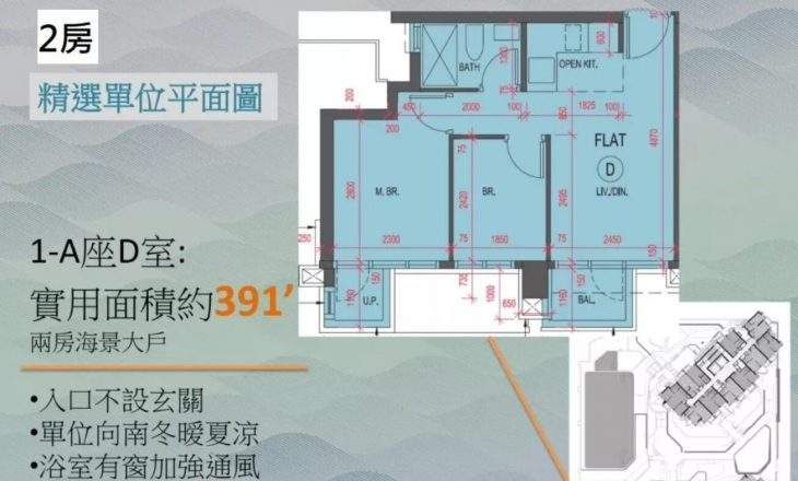 香港房产九龙旗下油塘海傲湾