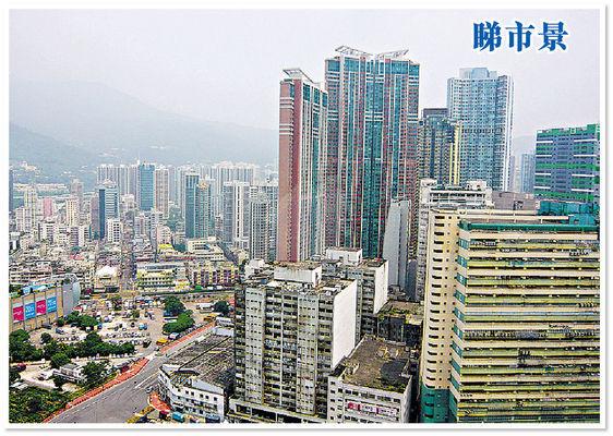 香港房产环宇海湾四房1228万元售出