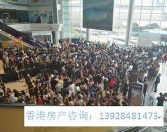 香港2017年房价涨13%