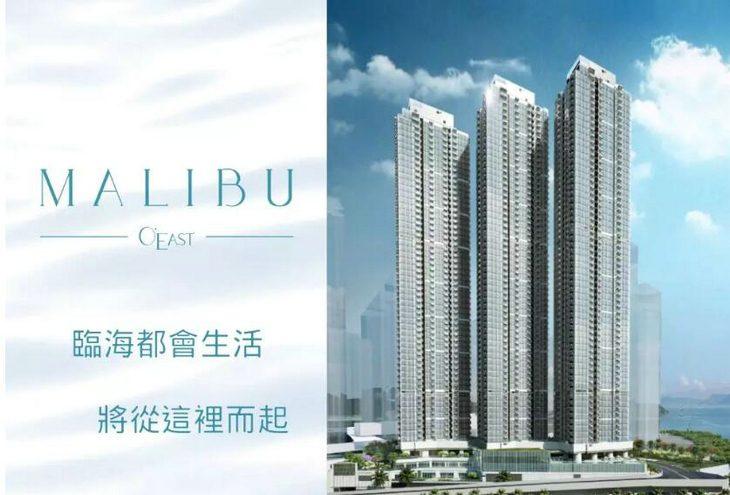 MALIBU-香港MALIBU户型图,价格,面积位置及学校