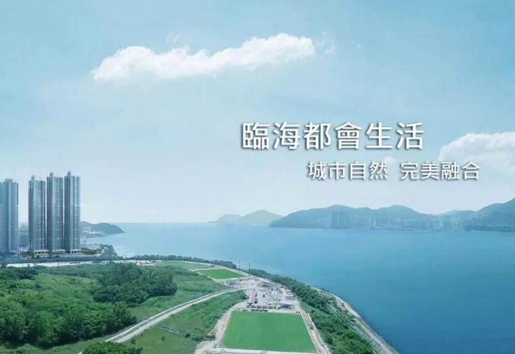 香港房产MALIBU售楼地址:香港九龙尖沙咀