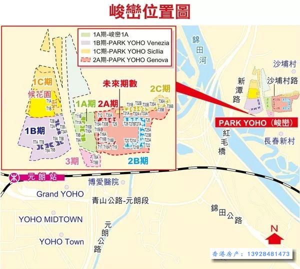 香港房产上源,朗城汇,PARK YOHO Napoli三盘近期开售