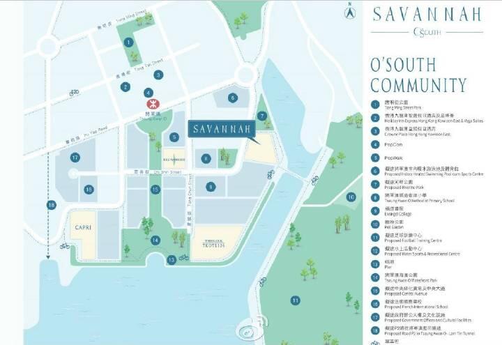 SAVANNAH-至善街3号户型图,面积,价格