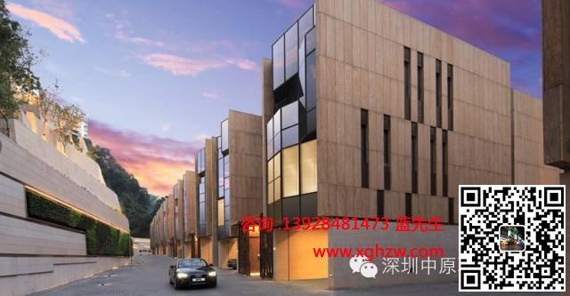 「蓝塘道23-39」香港铜锣湾跑马地别墅豪宅