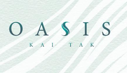 香港九龙启德「OASIS KAI TAK」加推80套单位发售