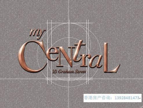 香港房产「My Central」中环嘉咸街23号