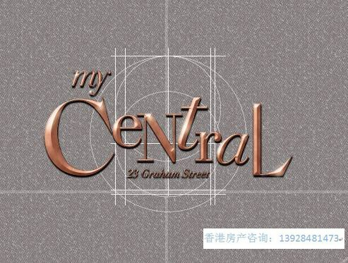 My Central-户型图,价格,面积位置及学校