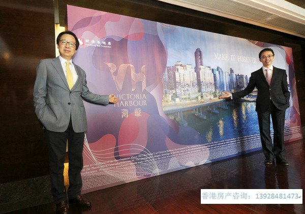 香港房产海璇即将发售