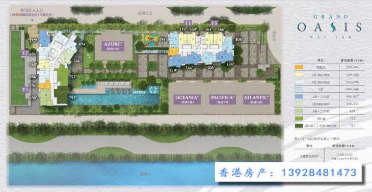 OASIS本周五发售新地王楼面价17700万每尺,投资升值潜力大