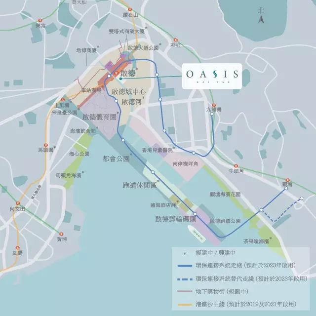 OASIS KAI TAK-户型图,面积,价格及周边学校