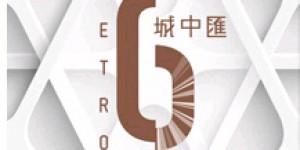 香港九龙红磡城中汇首批售尽加推30伙定价653.9万至795.3万