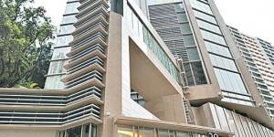 香港港岛区西半山房产<<天匯>>实用面积同为为2,476方呎定价合共3.0059亿