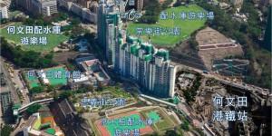 香港新楼盘天铸位处龙何文田地铁站,入读名校