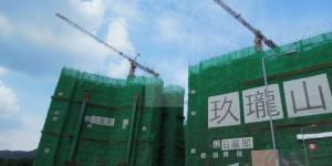 香港214年11月第一周岚山,玖珑山,柏傲山等香港一手楼盘销售伙数
