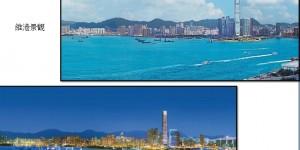 香港中环附近新楼盘维港峰优惠有哪些?价格及付款方式?
