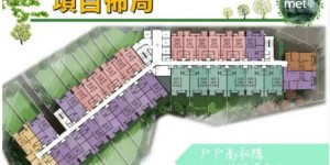 香港沙田大围新盘「荟荞」单日连售5个单位