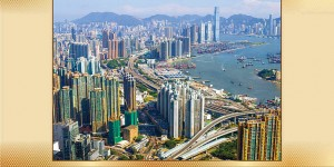 香港一号西九龙,香港九龙均价仅9750港币每平方尺