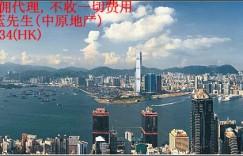 珒然(津然Argenta)西半山香港豪宅项目