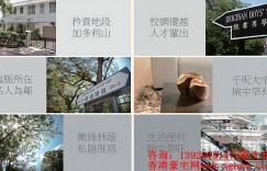 香港九龙塘名校豪宅【加多利山】【香港房产网】加推價單平均呎價HKD 19,112