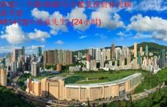 嘉岶荟 CHANTILLY 香港港岛豪宅,东半山大面积楼盘