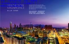 寓228-香港九龙一手现房香港基督教协和小学,圣公会圣多马小学名校旁边
