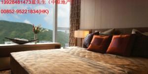 香港跑马地云晖大厦实用面积1567平方尺售4100万