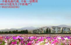 歌赋岭(The Green)香港别墅面积由2,000至4,000多平方尺起